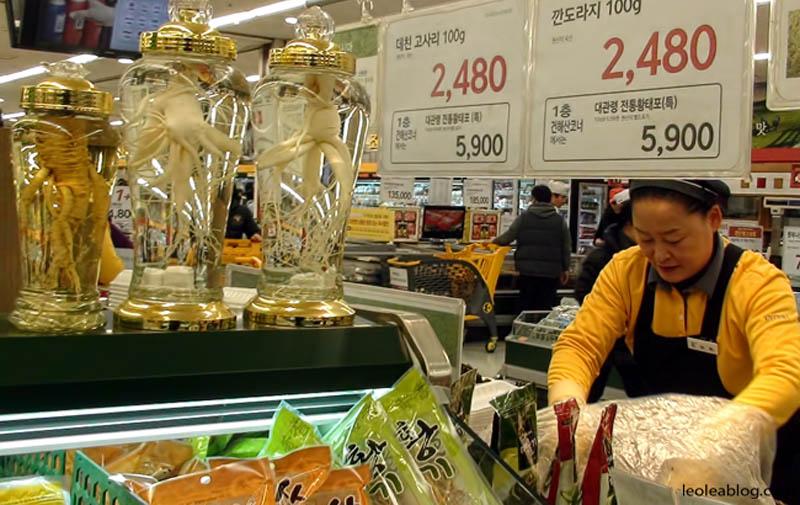 daegu korea southkorea asia emart emartdaegu zenszen korzen leczenie market
