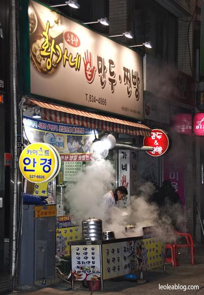 daegu korea southkorea asia gotowanienaulicy koreanstyle koreanskistyl