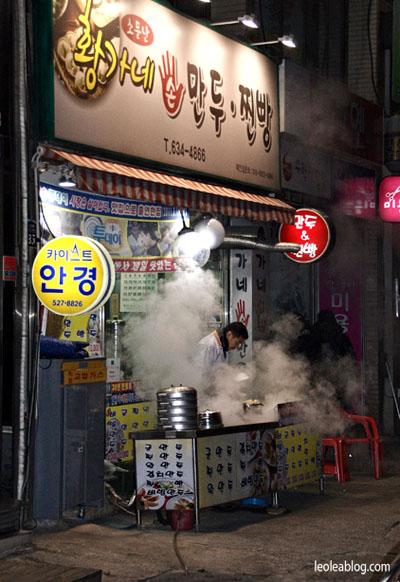 daegu korea southkorea asia metro people gotowanienaulicy cooker kucharz koreanskistyl koreanstyle