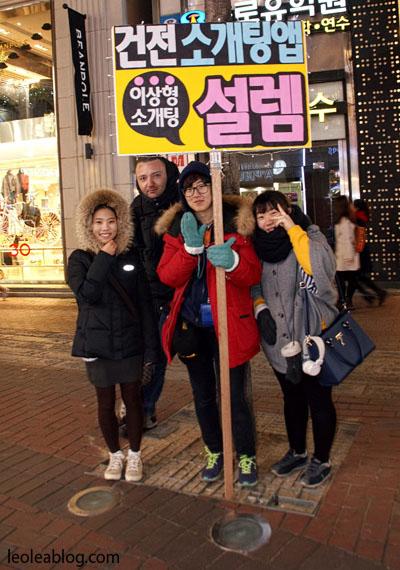 daegu korea southkorea asia  people ludzie