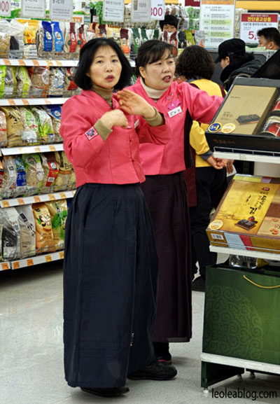 daegu korea southkorea asia metro people ludzie emart emartdaegu