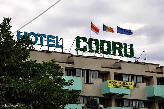 moldova mołdawia Orheiul Vechi OrheiulVechi klasztor easteurope east europe orgiejów staryorgiejów hotelcodru hotel codru